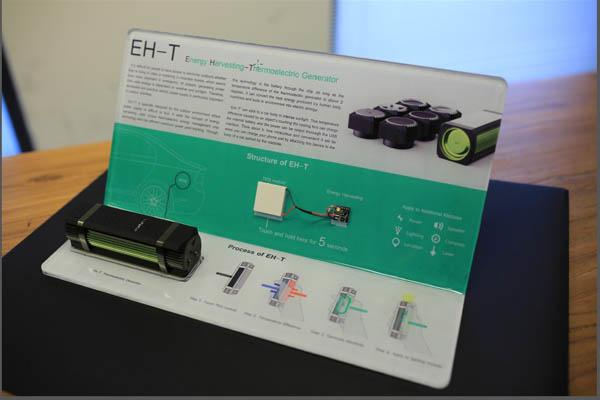 超低電壓晶片結合熱能擷取之常溫發電獵能技術