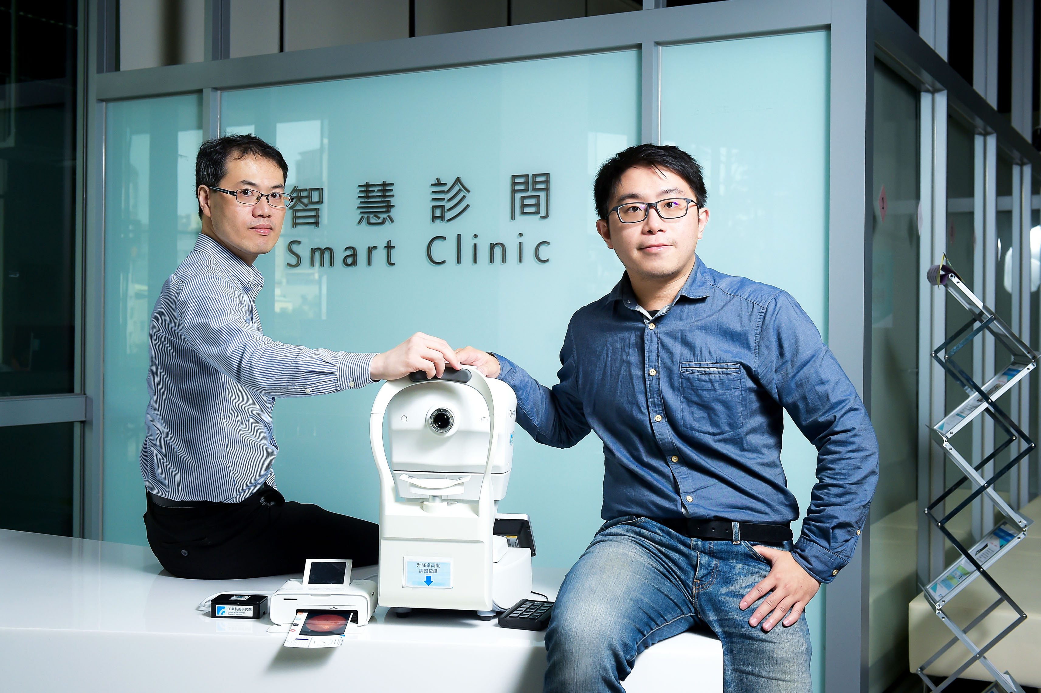 工研院開發出「自助式眼底檢查EyeATM」,提供全程自動化的自助式眼底攝影服務,並特別設計小型集成電腦(右圖小盒子),將判別圖像病變模型儲存其中,協助偏鄉醫療。