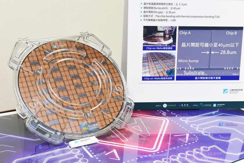 小標3-晶片對晶圓封裝技術_副本.jpg