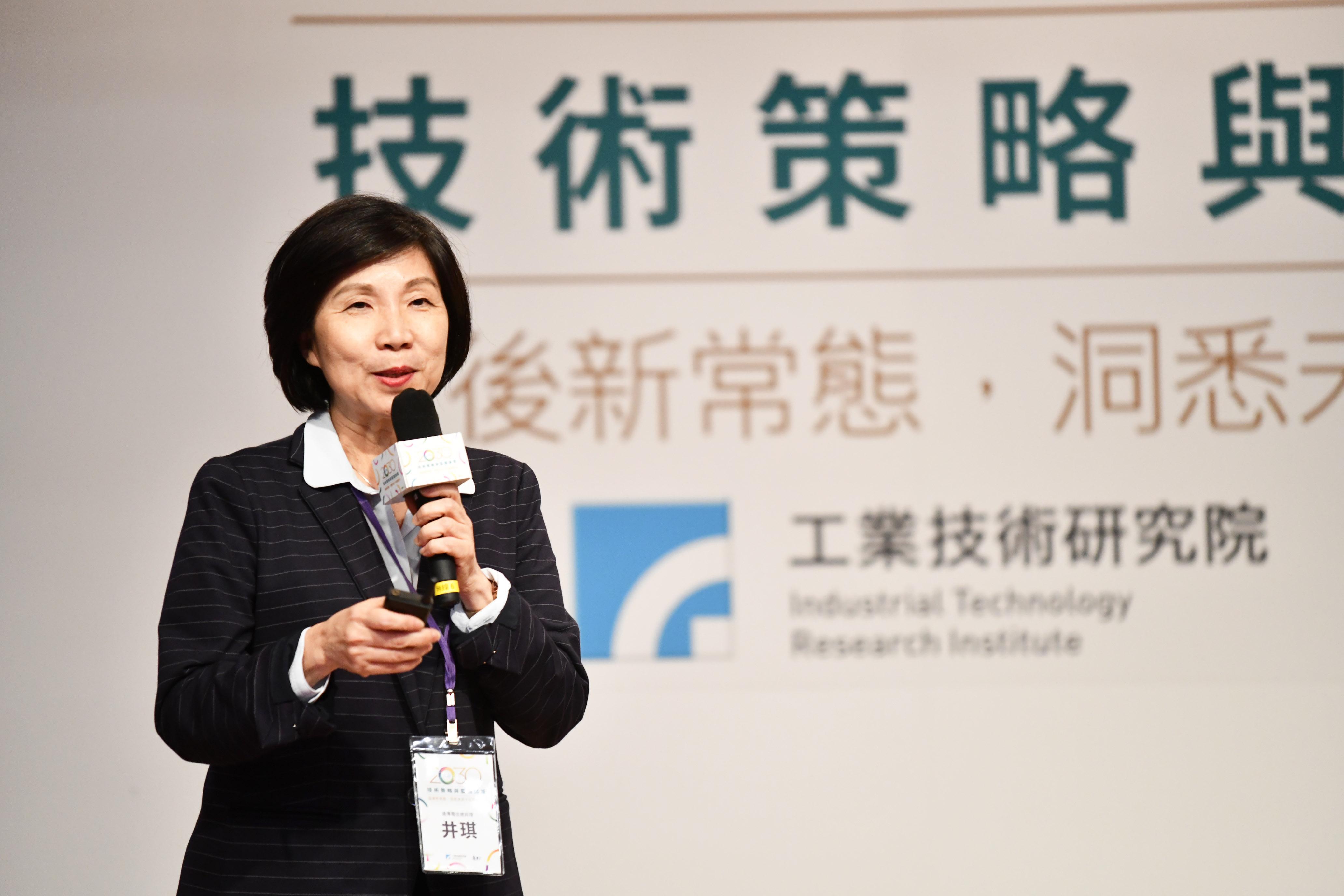 井琪呼籲,在科技不斷推陳出新下,不論是消費者端和企業端,都必須擁抱新技術和新應用,借力科技所創造的新價值,以打造跨領域及跨產業的繁榮前景。