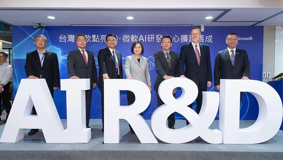 2020年臺灣微軟AI研發中心成立,期能攜手臺灣產業,協助運用AI升級轉型,啟動臺灣的「軟實力」。(微軟提供)